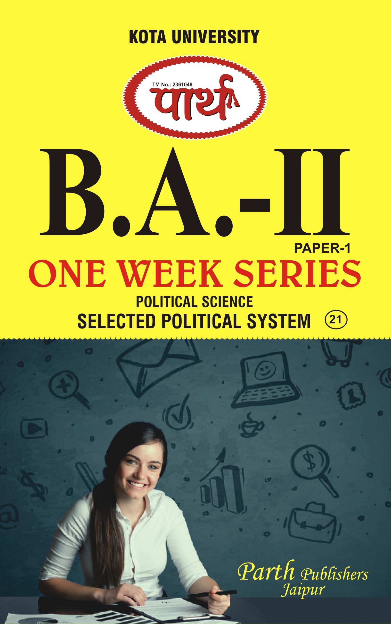 Political Science Selected Political System B.A. Part - II Paper - I Kota University Parth One Week Series (पोलिटिकल साइंस सिलेक्टेड पोलिटिकल सिस्टम) - Online Book Mart