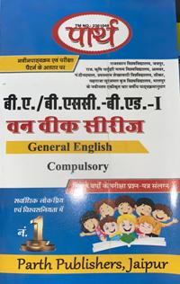 General English For BA/BSC-B.ed  (Question-Answer Series) One Week Series