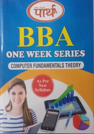 Computer Fundamental Theory  - Online Book Mart
