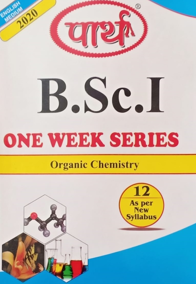 Organic Chemistry  - Online Book Mart
