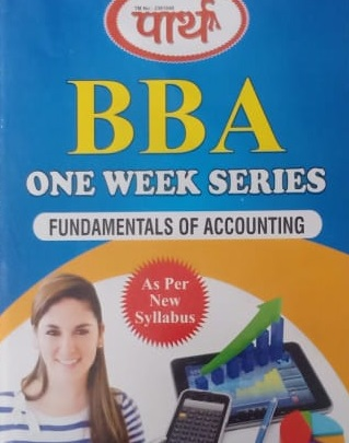 Fundamental Of Accounting  - Online Book Mart