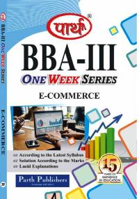 E-Commerce  (Question-Answer Series) One Week Series (Syllabus-Rajasthan University)