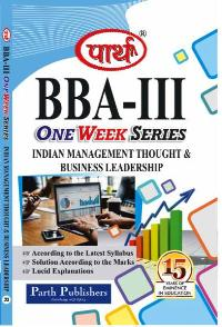 Indian Management Thoughts & Business Leadership ((Question-Answer Series) One Week Series (Syllabus-Rajasthan University)  )