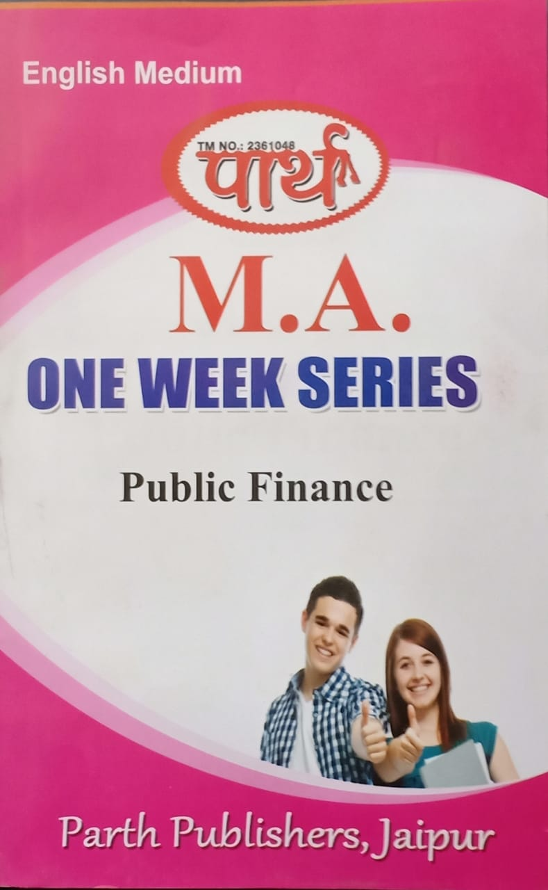 Public Finance   - Online Book Mart