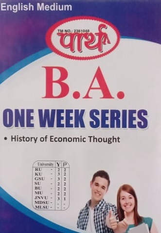 History Of Economic Thought  - Online Book Mart