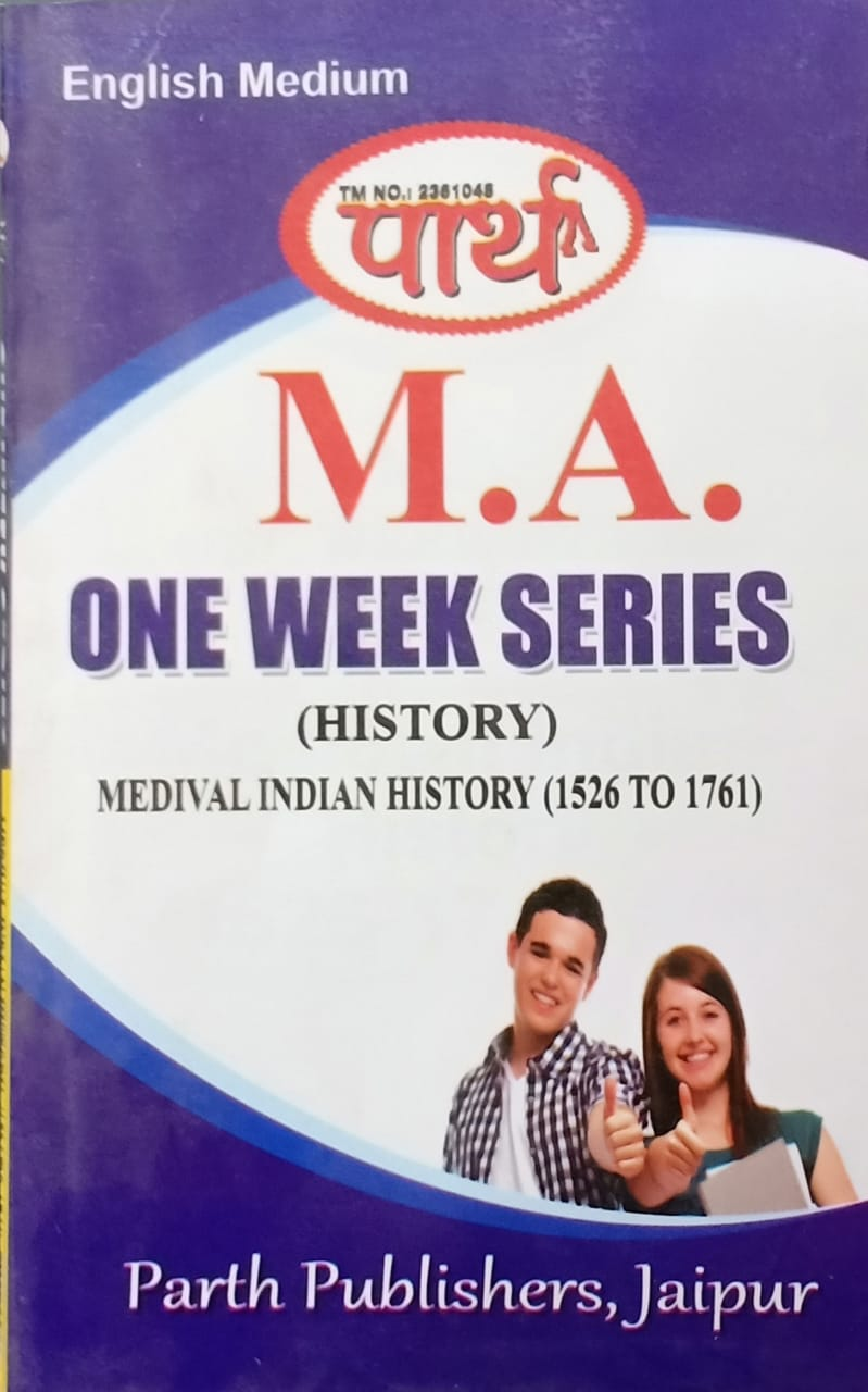 Medieval India (Medival Indian History)(1526-1761)