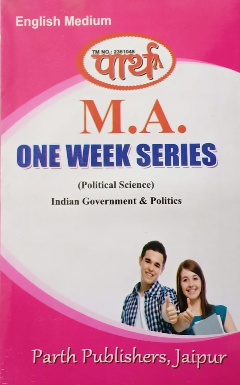 Indian Government and Politics   - Online Book Mart