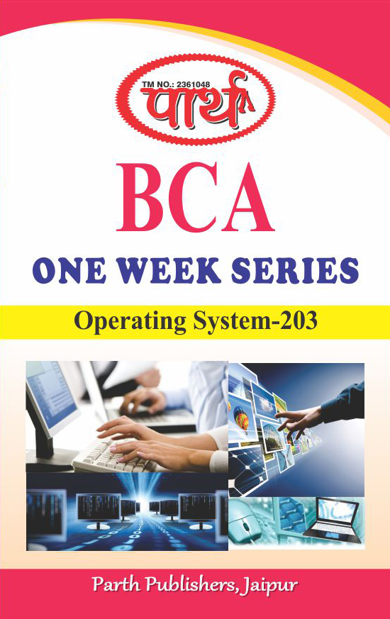 Operating System   - II Year BCA One Series by Parth Publishers Jaipur (ऑपरेटिंग सिस्टम) - Online Book Mart