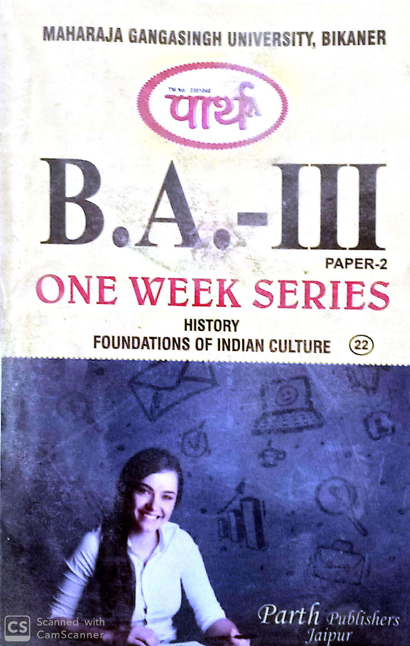 Foundation of Indian Culture(B.A. Part-III)   - Online Book Mart