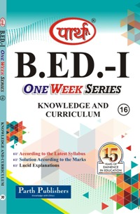 Knowledge And Curriculum (Part-I)   (Question-Answer Series) One Week Series  - Online Book Mart