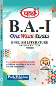 English Literature Prose & Fiction BA Ist Year One Week (Rajasthan University)  - Online Book Mart