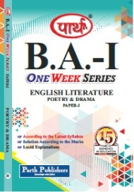 Poetry & Drama BA Ist Year One Week Series Rajasthan University