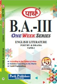 English Literature Poetry & Drama BA 3rd Year One Week Series Rajasthan University   - Online Book Mart