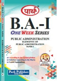 Elements of Public Administration (Question-Answer Series) One Week Series  - Online Book Mart