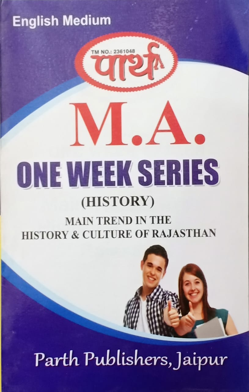Main Trend in the History and Culture Of Rajasthan  - Online Book Mart