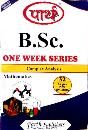 Complex Analysis  - Online Book Mart