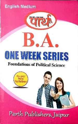 B A/MA - Political Science Books - ONLINE BOOK MART