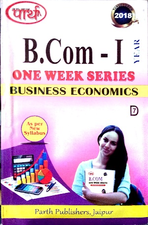 Business Economics  - Online Book Mart