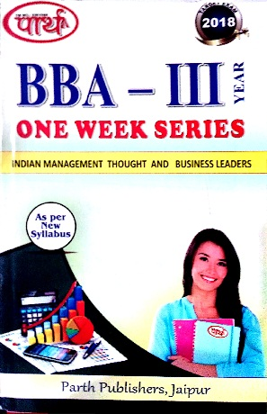 Indian Management Thoughts & Business Leaders  - Online Book Mart