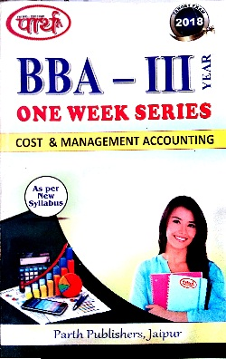 Cost & Management Accounting  - Online Book Mart