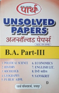 B.A. - Part - III Unsolved Papers
