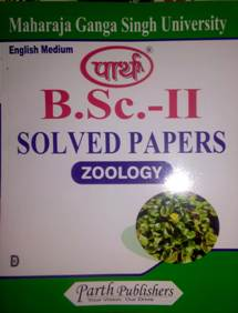 BSC 2nd Year Zoology Solved Papers (Ganga singh)