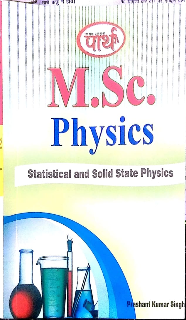 Statistical and Solid State Physics  - Online Book Mart