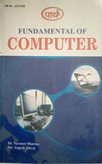 Fundamentals of Computer  - Online Book Mart