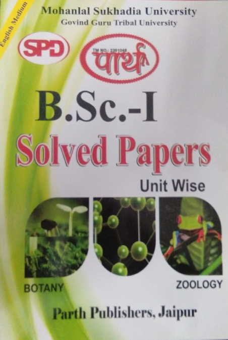 BOTANY - ZOOLOGY B.Sc. I YEAR SOLVED PAPERS FOR MLSU AND GGTU BY PARTH PUBLISHERS JAIPUR