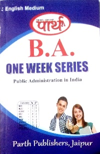 Public Administration in India  - Online Book Mart