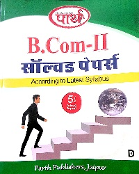 B.Com - II Solved Papers