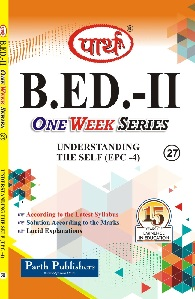 Understanding the Self (Question-Answer Series) One week series  - Online Book Mart