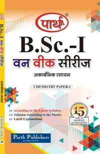 Inorganic Chemistry (Question-Answer Series) One Week Series BSC Ist Year (अकार्बनिक रसायन )