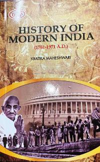 History of Modern India (1761-1971AD) by Kratika Maheshwari  - Online Book Mart