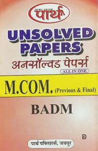 M.COM Unsolved Papers (BADM) of Rajasthan University  - Online Book Mart