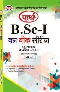 Organic Chemistry (Question-Answer Series (One Week Series) BSC -I Year (कार्बनिक रसायन )