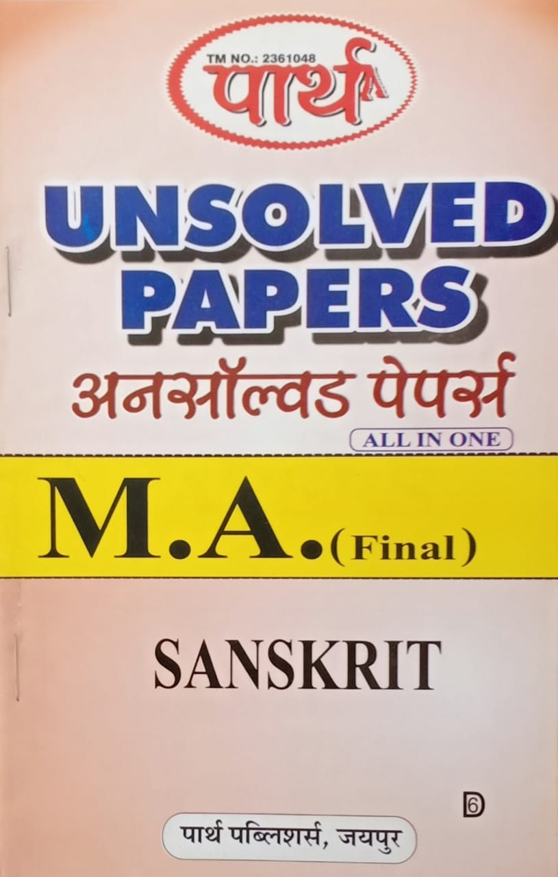 MA Final  Unsolved Papers Sanskrit (Rajasthan University)