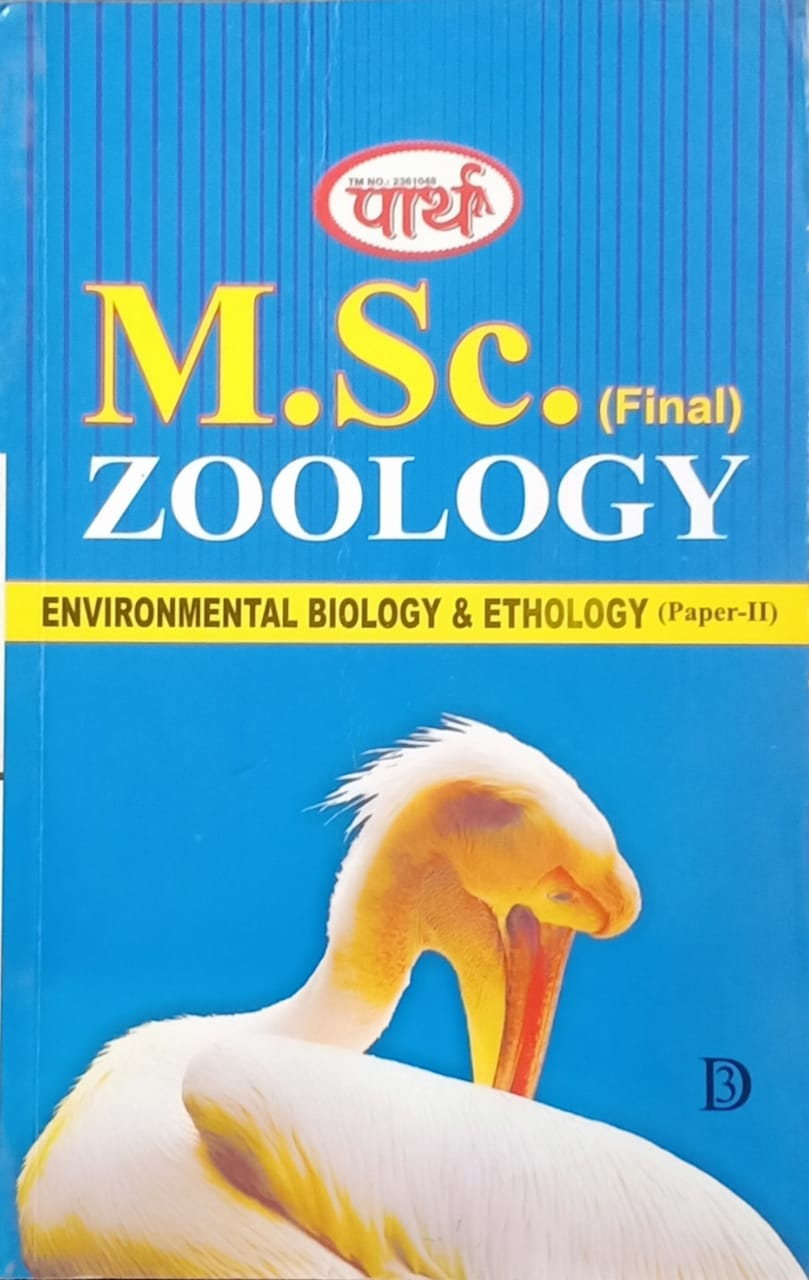 Environmental Biology & Ethology   - Online Book Mart
