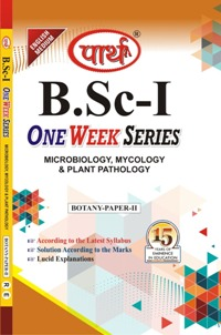 Microbiology, Mycology & Plant Pathology (Question-Answer) One Week Series
