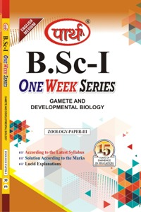 Gamate and Developmental Biology  (Question-Answer) One Week Series