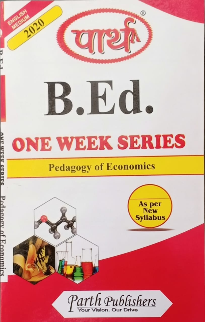 Pedagogy of Economics (Question-Answer Series) One Week Series  - Online Book Mart
