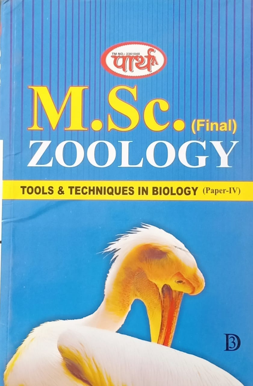 Tools and Techniques in Biology  - Online Book Mart