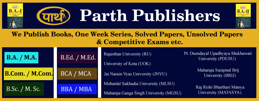 Unsolved Papers by Parth Publishers